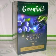 Чай Greenfield Blueberry Nights 100г