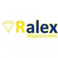Ми на маркетплейсі Ralex!