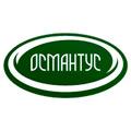 Османтус