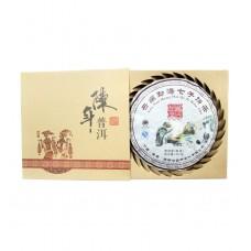 Чай Пуер «Бінг-ча Шу» (370 г)