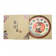 Чай Пуер «Бінг-ча золотий» (370 г)