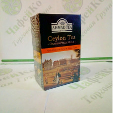 Чай Ахмад Ceylon Orange Pekoe Gold Цейлон Оранж Пеко Голд чорн. 100г (14)