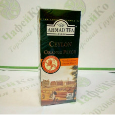 Чай Ахмад Ceylon Orange Pekoe Цейлон Оранж Пеко чорн. 25шт * 2г (16)