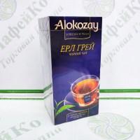 Чай Alokozay Чорний з бергамотом в конверті 25 * 2г (24)