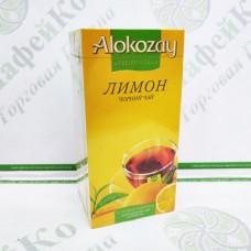 Чай Alokazay Чорний з лимоном в конвертах 25 * 2г (24)