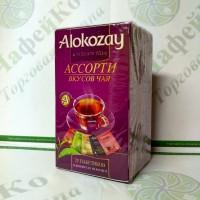 Чай Alokozay Асорті в конверті 25*2г (24)
