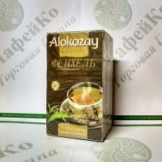 Чай Alokozay Травяной с фенхелем в конверте 25*2г (24)