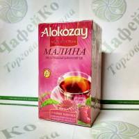 Чай Alokozay Черный с малиной в конверте 25*2г (24)