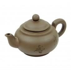 Чайник глиняный Счастье 425 мл