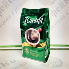 Coffee Barista Classic 75g 45% Arab / 55% Rob. Ground (32)
