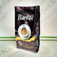Coffee Barista Espresso 75g 40% Arab / 60% Rob. Ground (32)