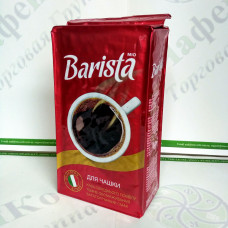 Coffee Barista For a cup 250g 45% Arab / 55% Rob. Ground (26)