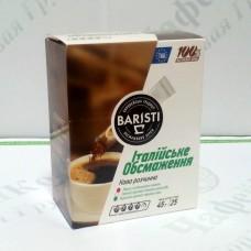 Кофе Баристи Итальянская обжарка сублимированный 25*1,8г (16)