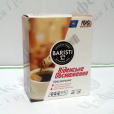 Coffee Baristi Vienna roast 25*1,8g sublimated (16)