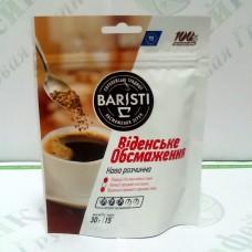 Кофе Баристи Венская обжарка сублимированный 30г (35)