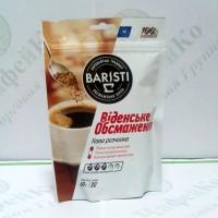 Кофе Баристи Венская обжарка сублимированный 60г (24)