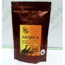 Coffee Barmanlife Arabica Ethiopia Jimma 100g Grain (20)