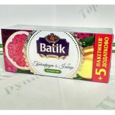 Чай Батик Грейпфрут и Имбирь 25*1,5г зел. (32)