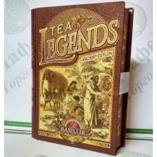 Чай Basilur Книга Стародавній Цейлон (Чайні Легенди) чорний 100г (6)