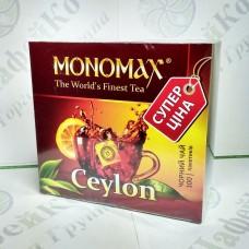 Чай Мономах Ceylon Цейлон 100*1,5г черный
