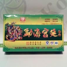 Чай Пу Ер Бінг ча Шен (зелений) 50г