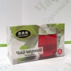 Чай Три слона Черный байховый 1,3г*20 б/н (24)