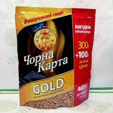 Кофе Черная Карта Gold 400г