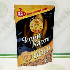 Кава Чорна Карта Gold 65г