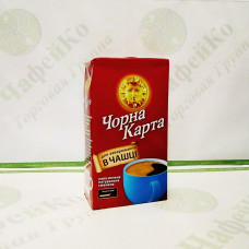 Black coffee Card For a Cup of ground coffee 250g