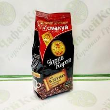 Coffee Black card 250g