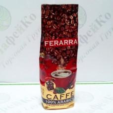 Кава FERRARA Arabica 100% 200г мелена (20)