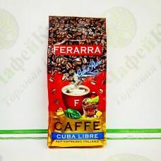 Кофе FERARRA Cuba Libre Кубинский Ром 200г зерно (16)