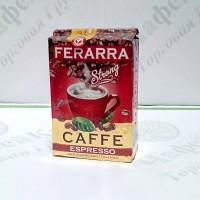 Кофе FERARRA Espresso Эспрессо 250г молотый (15)