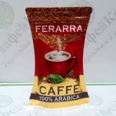 Кофе FERARRA Arabica 100% 70г сублимированный (12)