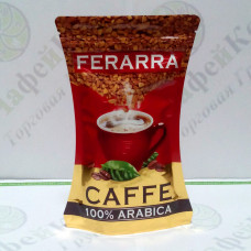 Coffee FERARRA Arabica 100% sublimated 70g (12)