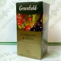 Чай Greenfield Gurrant & Mint чорний зі смородиною 25*1,5г (10)