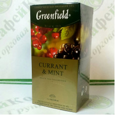 Tea Greenfield Gurrant & Mint black with currants 25 * 1.5 g (10)