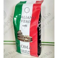 Кава Italiano Vero Roma Рим 1кг 50% араб./50% роб. (10)