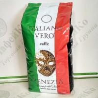 Кава Italiano Vero Venezia Венеція 1кг 100% араб. (10)