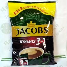 """Кофе JACOBS 3 в 1 """"Dynamix"""" 53+3шт.*14,8г"""