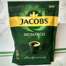 Кава JACOBS Monarch розчинна 120г ОРИГІНАЛ (20)