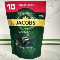 Кофе Якобс Monarch растворимый 20г ОРИГИНАЛ (44)