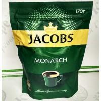 Кофе Якобс Monarch растворимый 170г ОРИГИНАЛ (16)