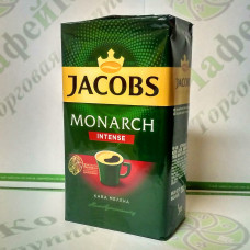 Кава JACOBS Monarch Intense мелена 230г