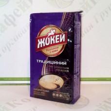 Кава Жокей Традиційний мелена 250г