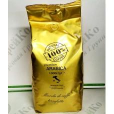 """Кофе """"100% Кофе"""" Premium Премиум 1кг зерно + 50 стаканов в ПОДАРОК (6)"""