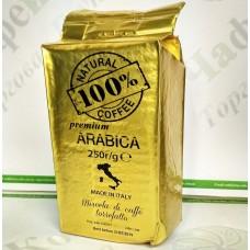 Кава 100% Кава Premium Преміум 250г мелена (36)