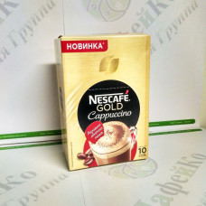 Кофе Nescafe Gold Cappuccino стик 10*13г (12)