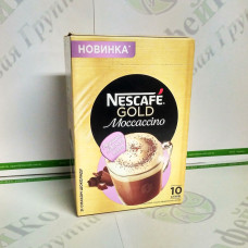 Кофе Nescafe Gold Moccaccino стик 10*15г (12)