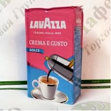 Кава Lavazza Crema e Gusto Dolche мелена 250г
